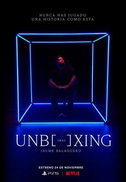 UNBOXING IBAI (2020)